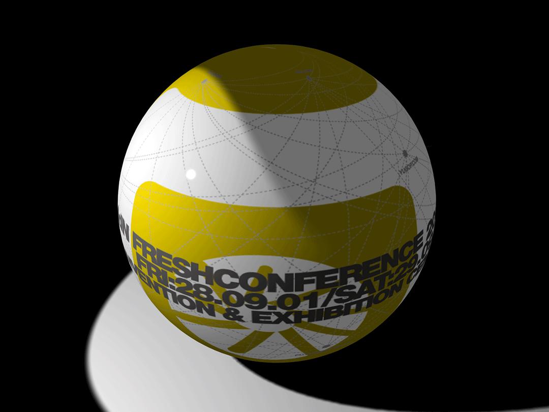 freshconf_ball02_180901